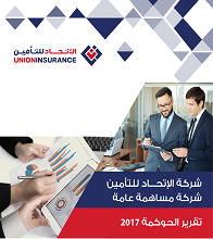 corporate governance Dubai